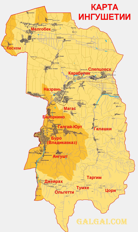 Карта Республики Ингушети